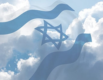 Israel-pic-760